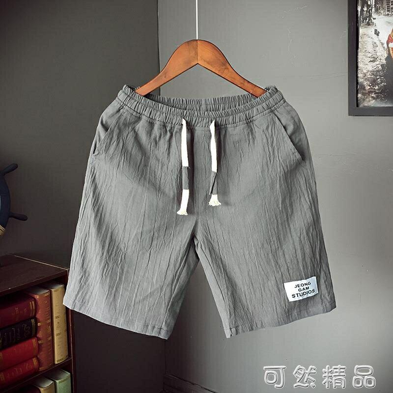 棉麻褲棉麻短褲男加肥加大碼中5五分褲夏季天休閒潮胖寬鬆薄款日系透氣