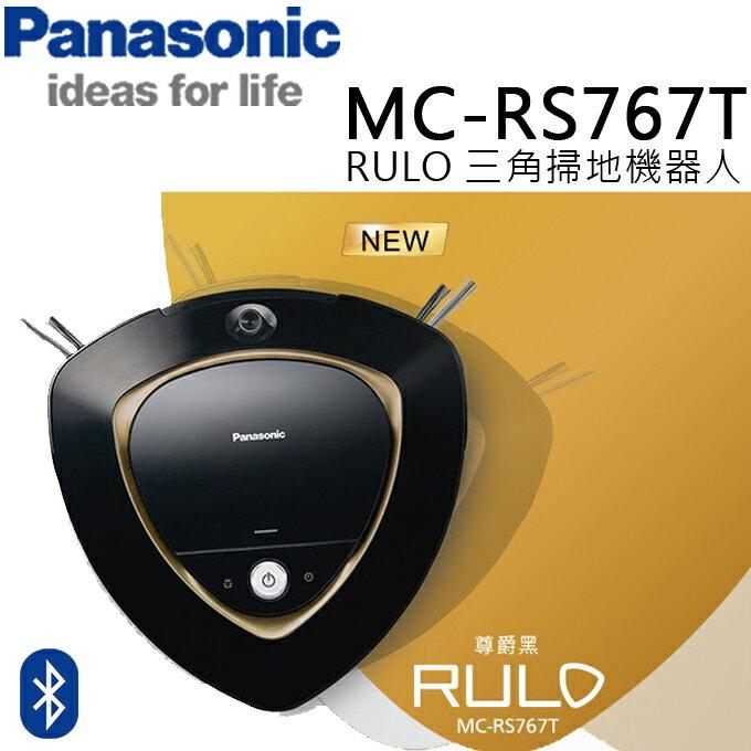 掃地機器人 ? Panasonic 國際牌 MC-RS767T-B 尊爵黑 RULO 公司貨 免運
