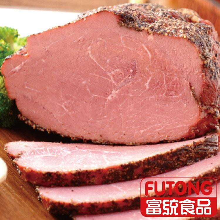 《免運費 需預定》【富統食品】A-6極緻饗宴禮盒《內容物:胡椒牛肉1KG》 1