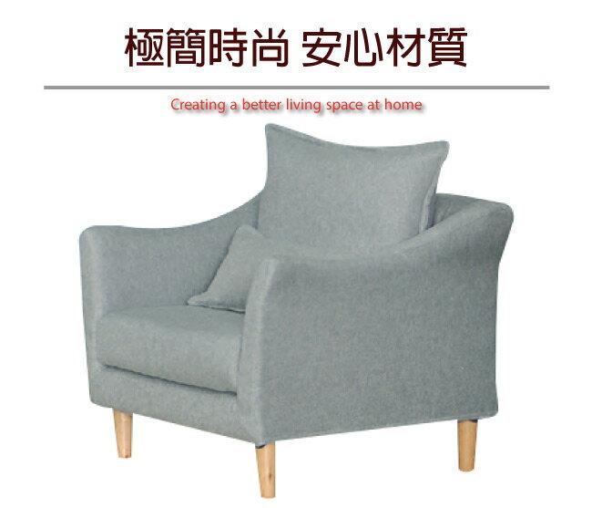 【綠家居】沐恩 時尚灰亞麻布單人座沙發椅