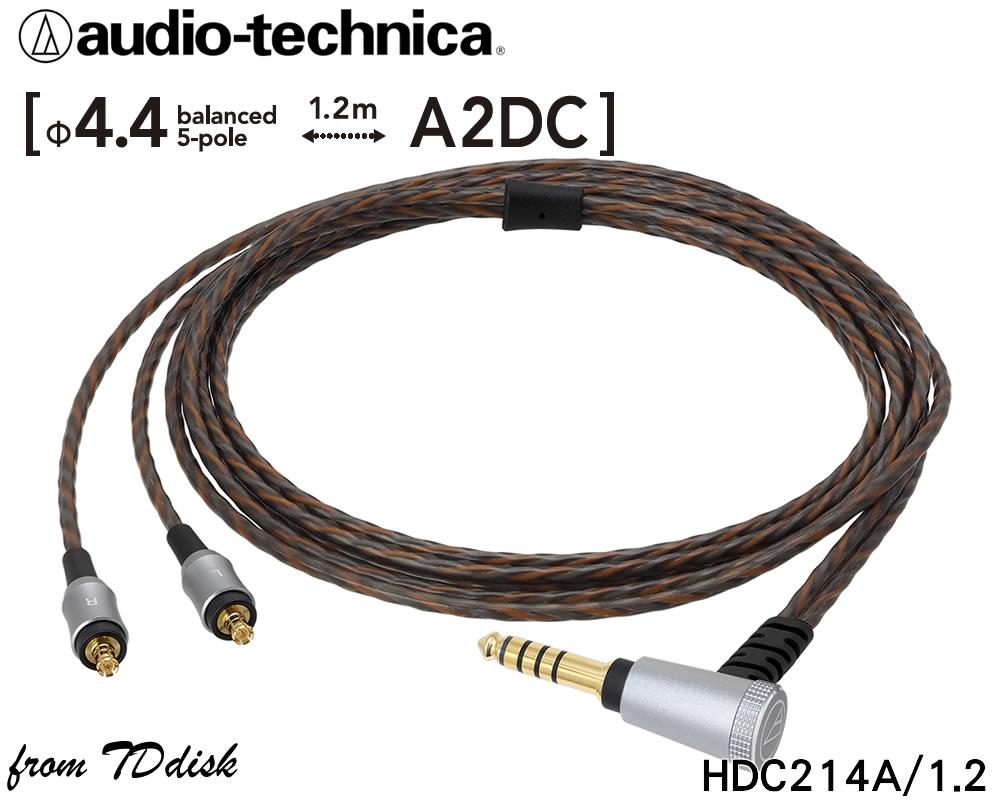 志達電子 HDC214A/1.2 日本鐵三角 4.4平衡 A2DC 耳道式耳機升級線 適用ATH-CKR100、ATH-CKR90、ATH-CKS1100