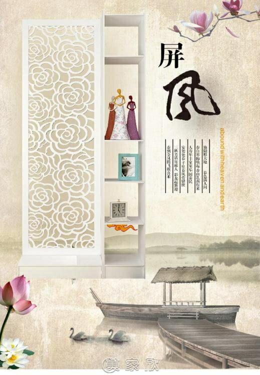 現代簡約間廳櫃屏風隔斷時尚門廳玄關櫃酒櫃創意客廳隔斷櫃裝飾櫃