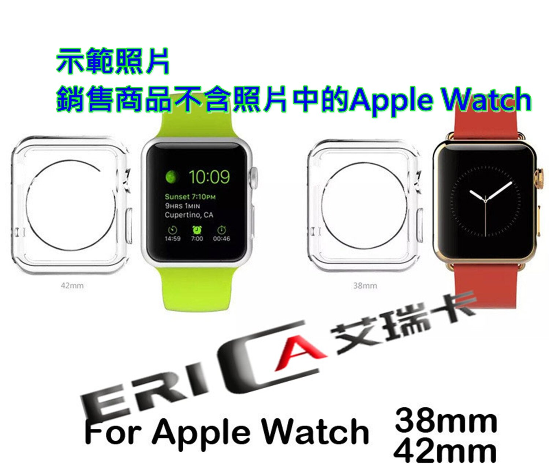 Apple Watch  透明保護殼