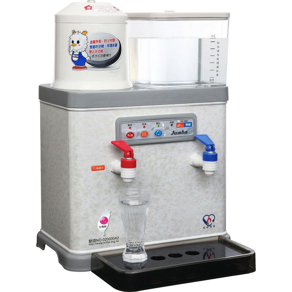 東龍 節能溫熱開飲機 TE186C