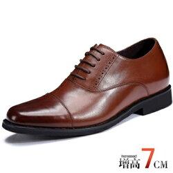 ★增高鞋真皮皮鞋-紳士品味商務時尚男鞋子2色73pd17【獨家進口】【米蘭精品】