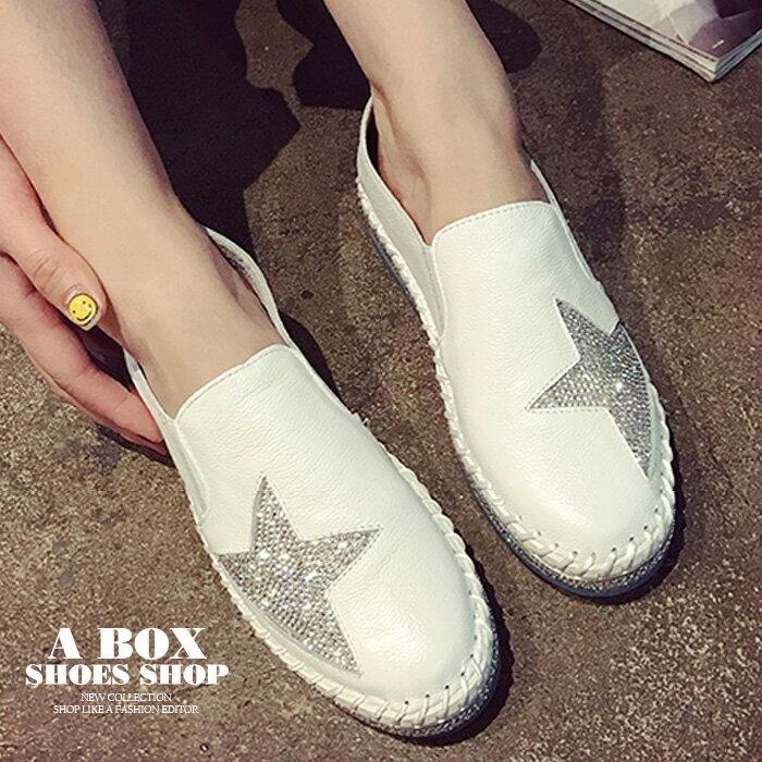 【KPB01-3】方便套腳懶人鞋 休閒鞋 PU皮革 時尚水鑽星星 4.5CM厚底內增高 2色