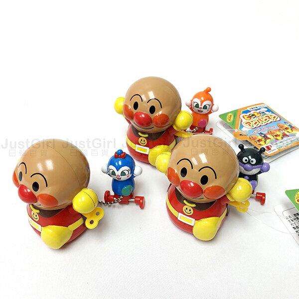 麵包超人 細菌人 紅精靈 小病毒 發條玩具 公仔 走路娃娃 文具 嬰幼兒 正版日本進口 JustGirl