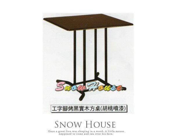 ╭☆雪之屋居家生活館☆╯AA777-23 工字腳烤黑實木方桌/飯桌/置物桌/咖啡桌/餐桌/胡桃噴漆
