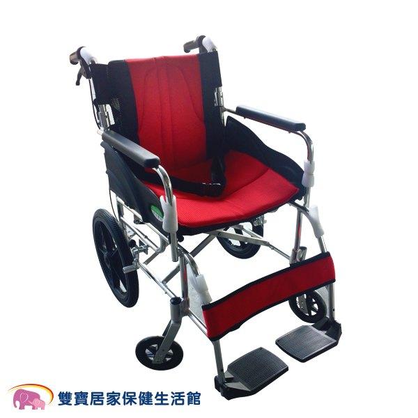 【 贈好禮 四選一 】頤辰 鋁合金輪椅 YC-867LAJ 看護型 機械式輪椅 輕量型輪椅 外出型