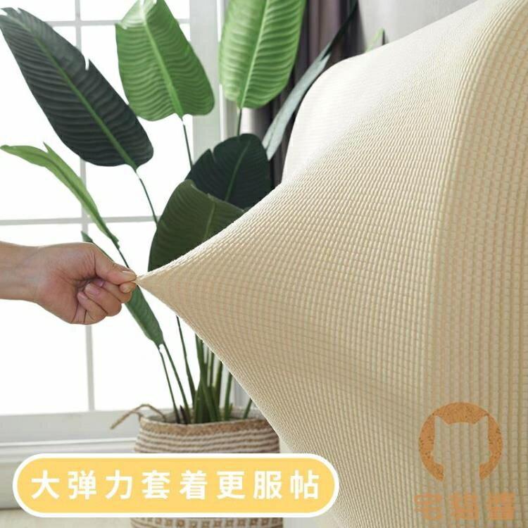 床頭套 全包床頭套罩1.5米軟包防塵通用萬能床靠背保護套【天天特賣工廠店】