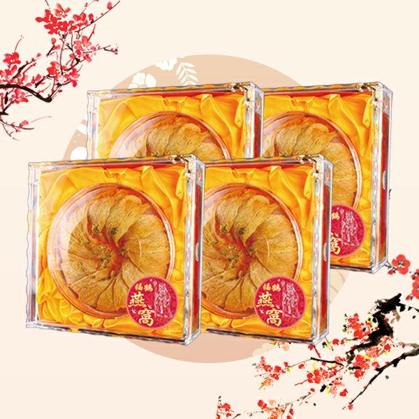 福鶴燕窩-特級黃金燕盞-半斤(300g)