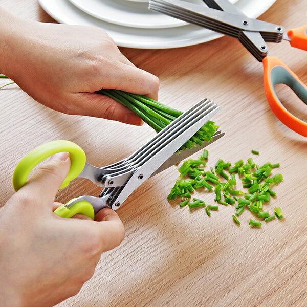 PS Mall 家用碎紙剪刀 多層剪刀 剪蔥刀 料理剪刀 蔥花 海苔絲【J496】