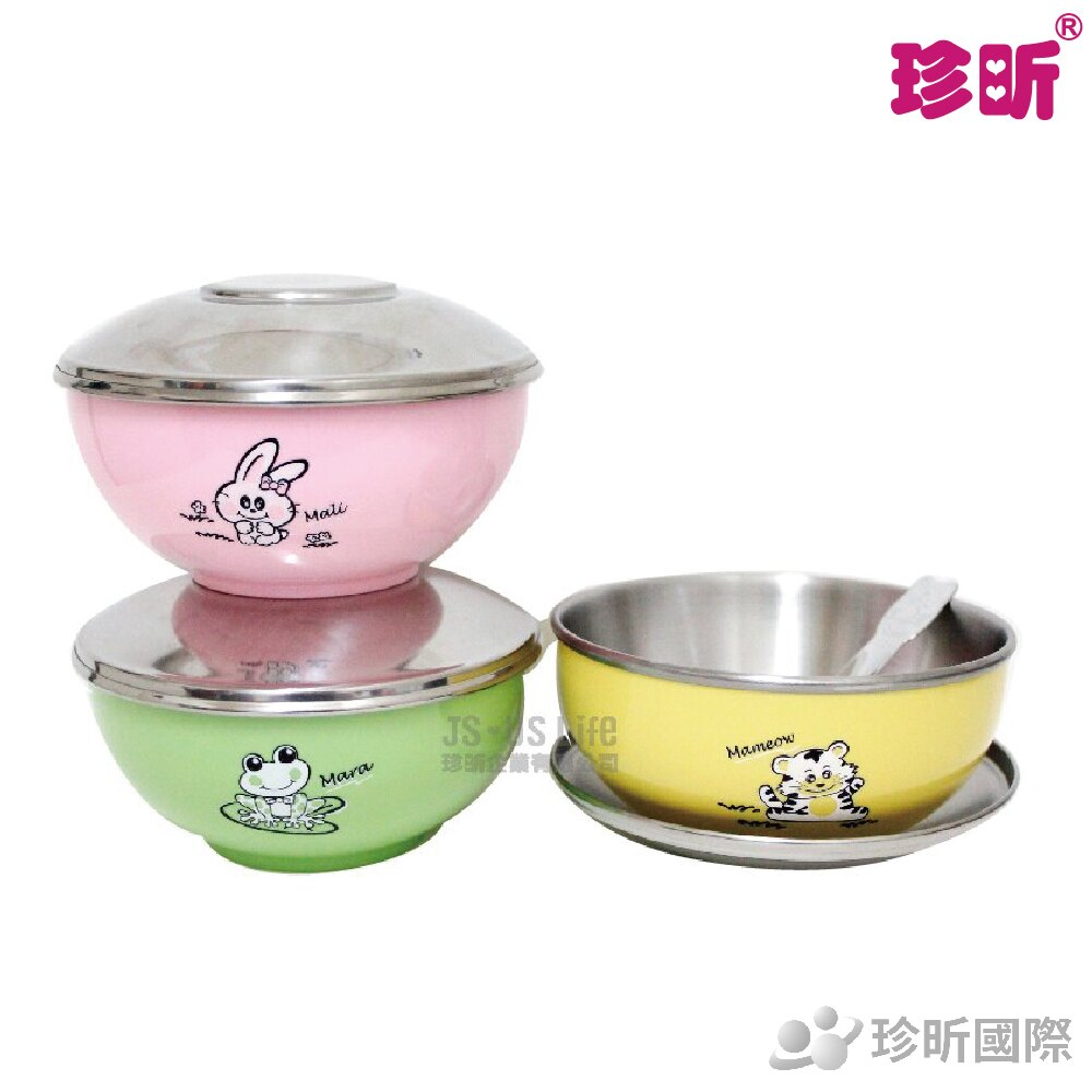 【珍昕】斑馬 不鏽鋼隔熱兒童碗(附湯匙/可愛圖案款)~3種顏色/隔熱碗/不鏽鋼碗/碗/餐具