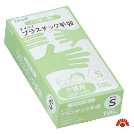 【銀元氣屋】銀髮族專用 日本進口  無粉塑膠手套 S