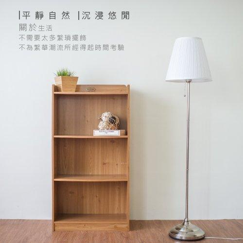 生活大發現-H-鄉村三格收納櫃(蜜糖松)/收納/書櫃/台灣製造