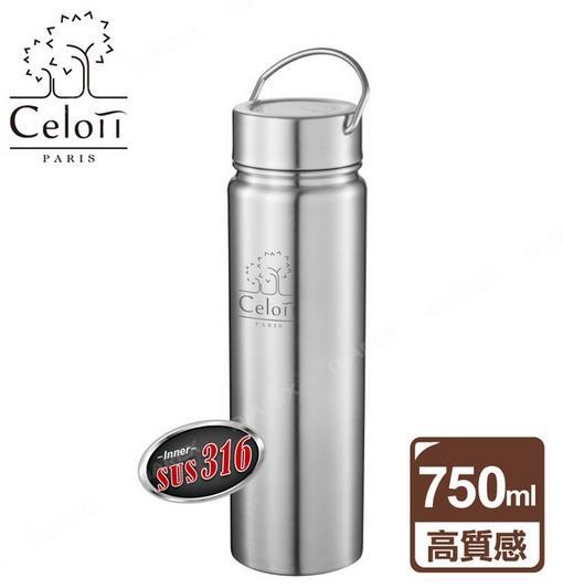 日野戶外~ 【Celoii】316 真空運動瓶 750ml 保溫瓶 保冷 保溫 露營用品 野餐 喝水瓶 不鏽鋼瓶 不鏽鋼保溫瓶