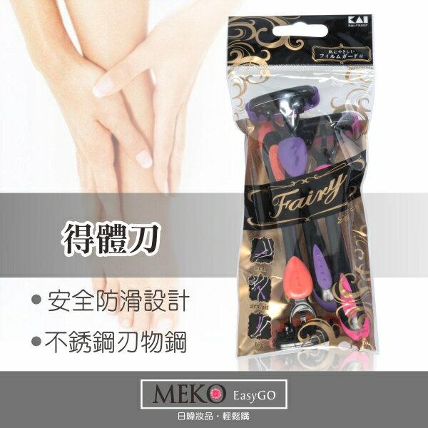 meko美妝生活百貨:【日本貝印】得體刀(3入)