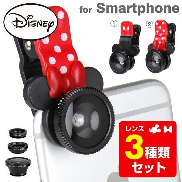 【聖誕節交換禮物】Hamee 迪士尼 Disney 手機廣角鏡頭夾系列 魚眼 特寫廣角 三種鏡頭組