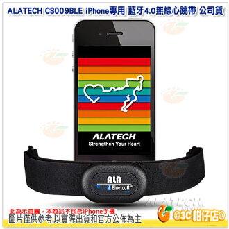 ALATECH CS009BLE iPhone專用 藍牙4.0無線心跳帶 公司貨 IPX7防水 跑步 騎車 登山