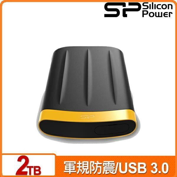 SP廣穎ArmorA652TB黑黃2.5吋軍規防震行動硬碟