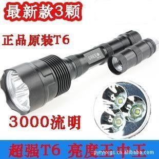 威富登LED照明 (T6領導者)3顆T6手電筒 大功率3T6 全配 流明3000 亮度超越L2 手提燈 探照燈 頭燈 投射燈