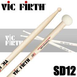 【非凡樂器】美國專業品牌 Vic Firth 爵士鼓專用楓木鼓棒【鼓棒+棉槌 銅鈸槌】SD12