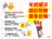 【橘町五丁目】日本ajinomoto 速攻胺基酸粉末 ★跑趴聚餐、加班熬夜隨身必備 3