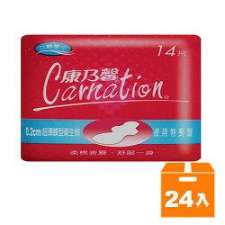 康乃馨 0.2cm超薄蝶型衛生棉 夜用特長型 28cm (14片)x24包/箱