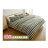 【米詩蘭】獨家訂製款刷毛棉被 / 搖粒絨暖暖被 - 限時優惠好康折扣