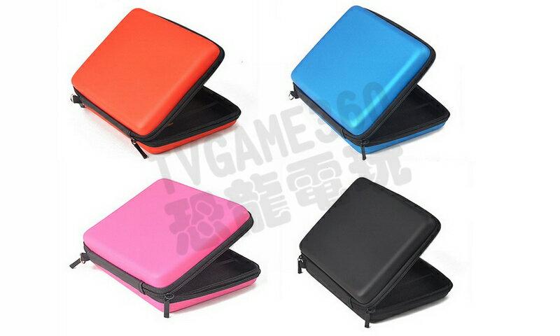 任天堂 Nintendo 2DS 主機包 硬殼包 收納包 防撞包 四色任選【台中恐龍電玩】