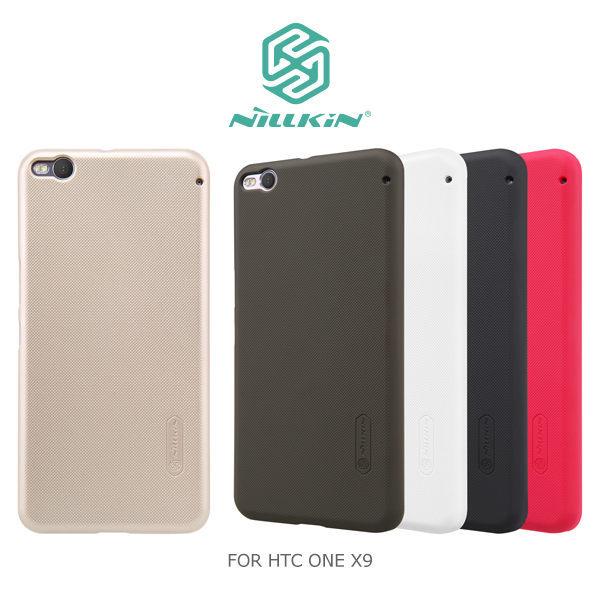 HTC One X9 dual sim NILLKIN 耐爾金 超級護盾 硬殼 背蓋 保護