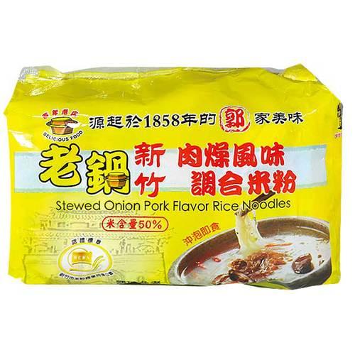 老鍋 新竹肉燥風味調合米粉 65gx5包/袋