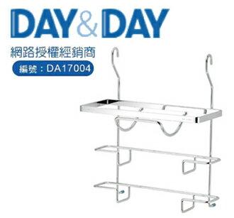 DAY  DAY 紙巾架 ST3025C