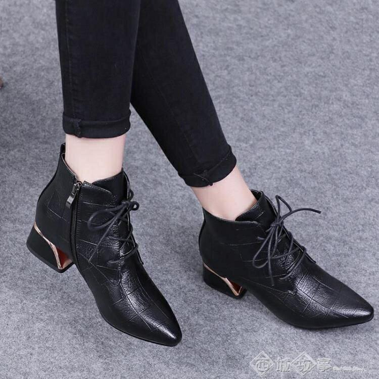 短靴 馬丁靴女2020新款顯腿長的靴子英倫風百搭尖頭粗跟超火秋冬短靴女SUPER SALE樂天雙12購物節
