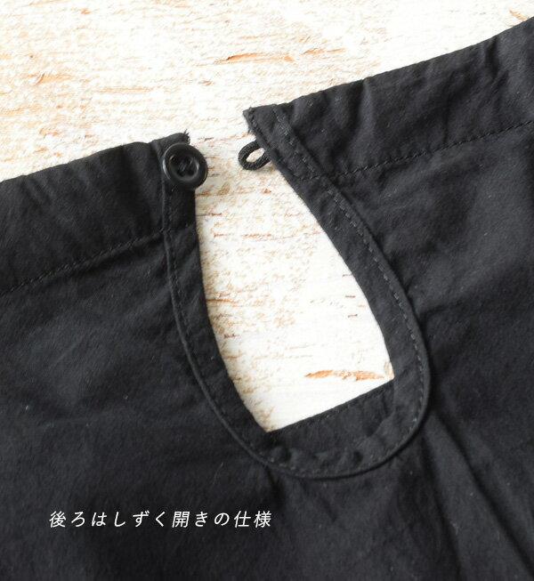 日本e-zakka / 花樣刺繡7分袖上衣 / 32674-1801259 / 日本必買 代購 / 日本樂天直送(5900) 8