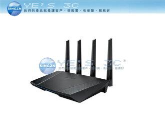 「YEs 3C」ASUS華碩 RT-AC87U雙頻 Wireless-AC2400 分享器 4K/UHD 免運