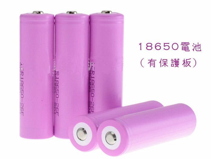 18650電池 2600mAh 三星samsung充電電池手電筒 有保護板