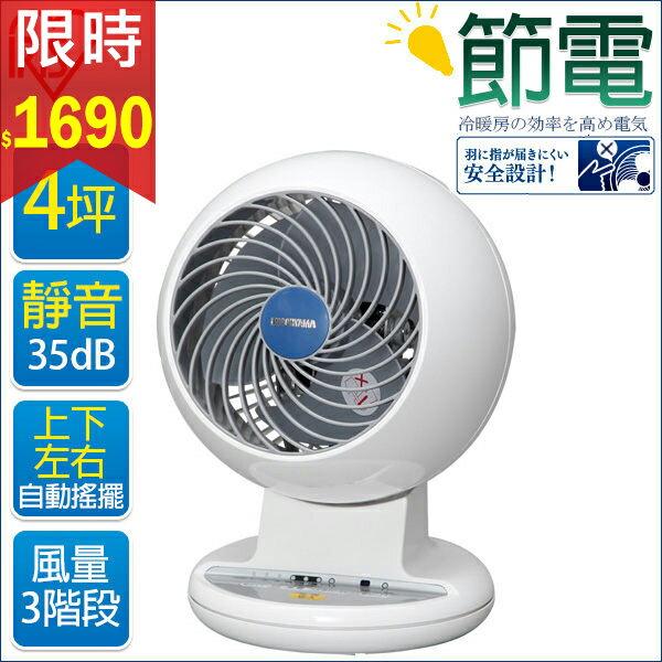 <br/><br/>  促銷價$1690 循環扇/空調扇 IRIS 渦流循環扇 白色 PCF-C15T 完美主義【U0107】<br/><br/>