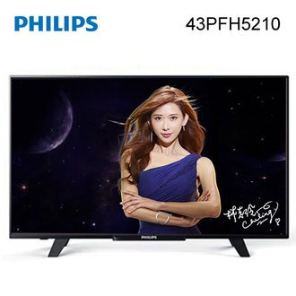 PHILIPS 5210系列 43吋液晶顯示器 (43PFH5210)