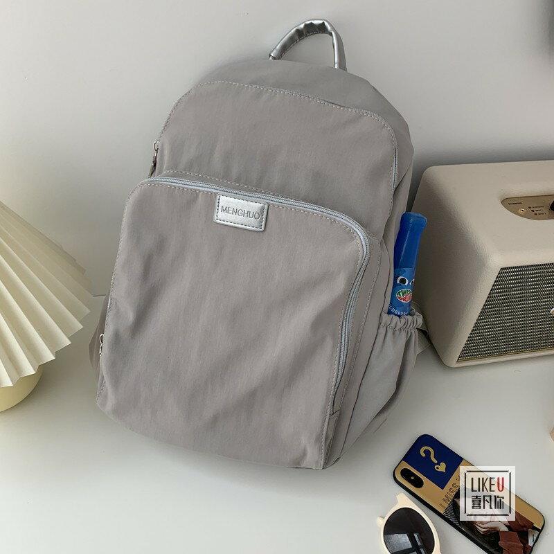 韓版2020新款雙肩包男女高中大學生書包潮流背包運動旅行電腦包