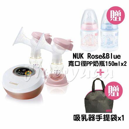 Combi 康貝 自然吸韻雙邊電動吸乳器【贈NUK Rose&Blue 寬口徑PP奶瓶150mlx2+吸乳器點點手提袋x1】【悅兒園婦幼生活館】