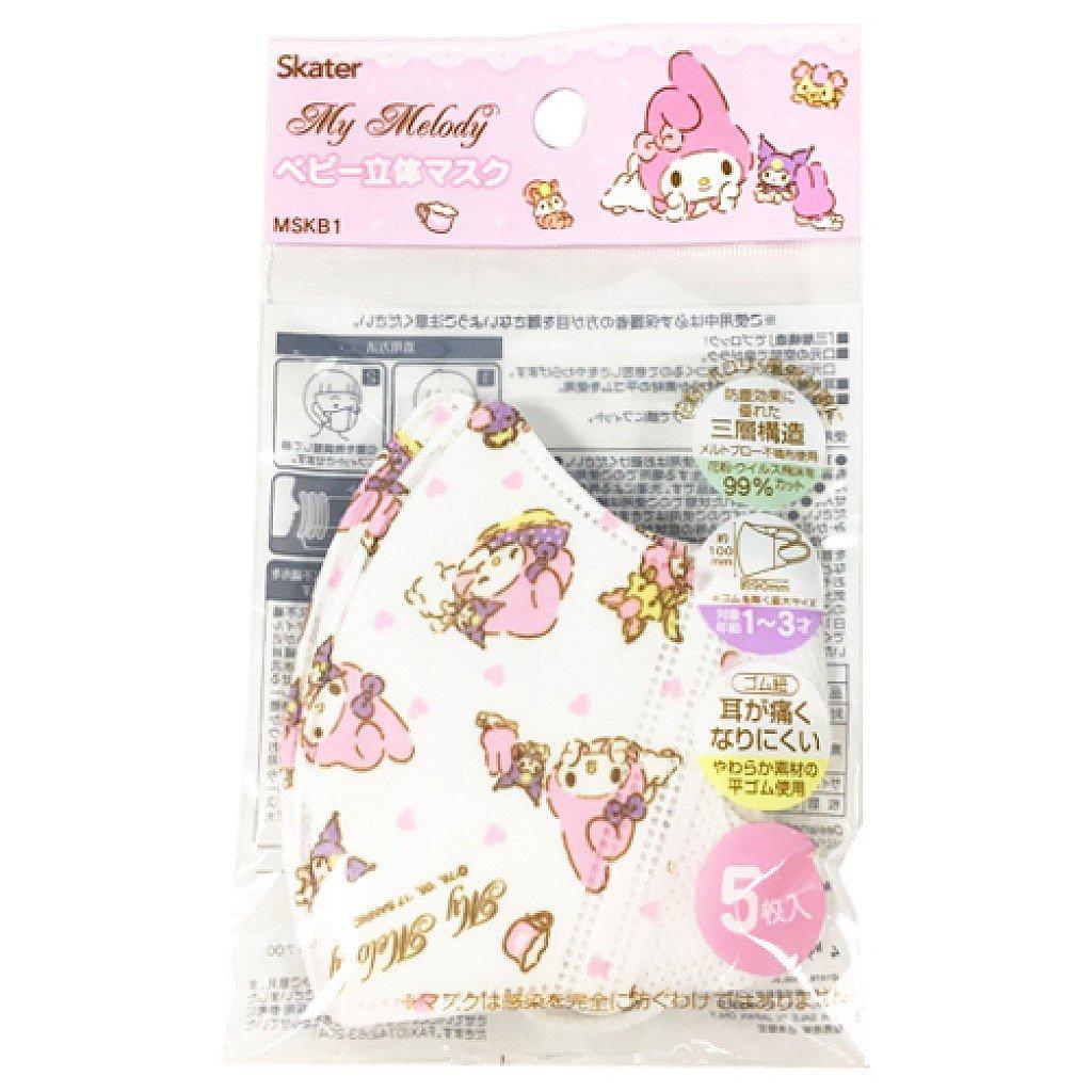 美樂蒂 MY MELODY 嬰兒立體口罩(MSKB1/1~3歲/5枚入) 【尋寶生活小舖】