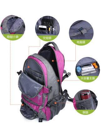 登山包 旅遊背包女徒步旅行背包輕便大容量雙肩包男戶外運動防水登山包『MY1616』