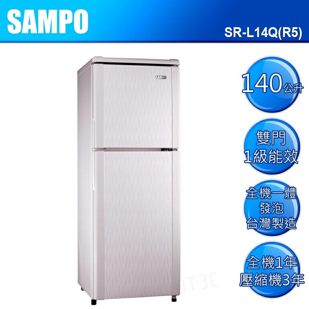 SAMPO 聲寶 140L 公升 品味雙門冰箱SR~L14Q^(R5^) 粉彩紅^(含 運