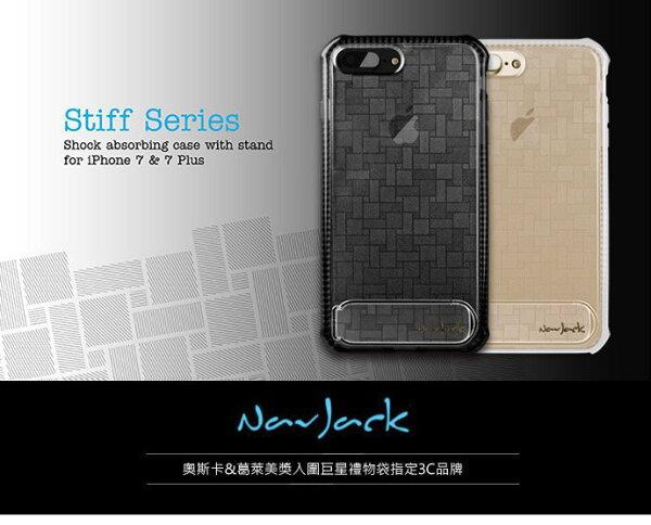 NavjackiPhone87(4.7吋)站立式抗摔吸震空壓保護殼雙色