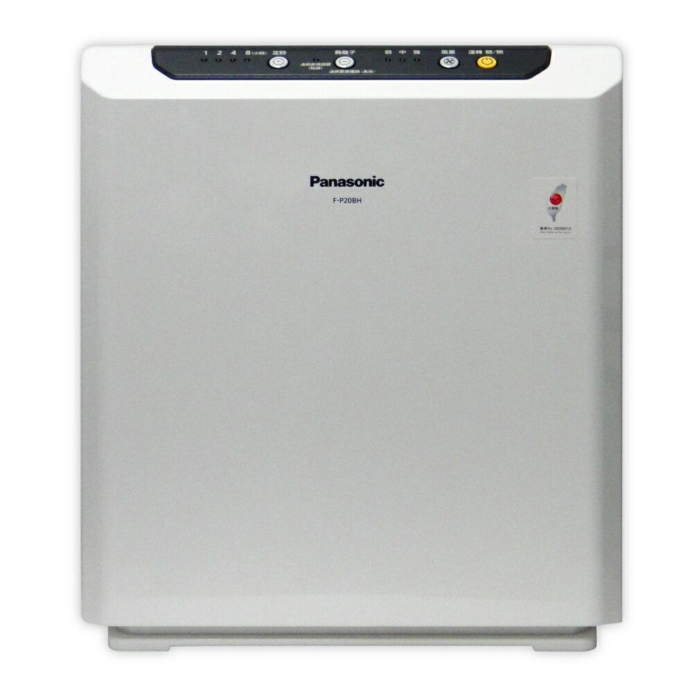 Panasonic 國際牌 負離子空氣清淨機 F-P20BH