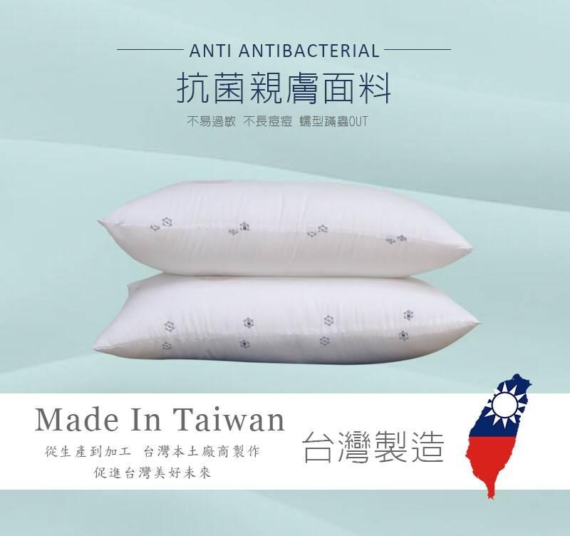 【台灣製造】防蟎抗菌枕(二入) 舒眠 抑菌 防蟎 透氣  ✤朵拉伊露✤ 2