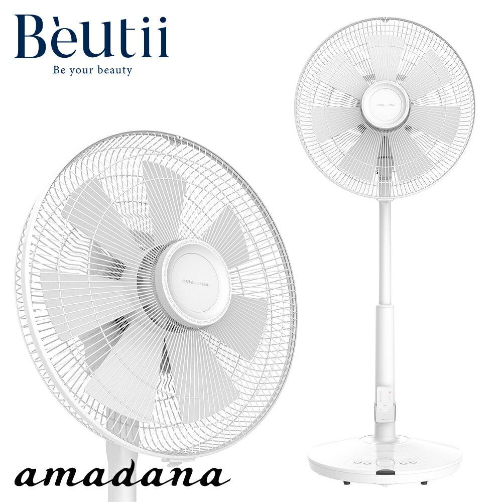 【買就送香氛片五入】amadana NF-327T-S 14吋DC直流香氛風扇 日本製馬達 智能調節