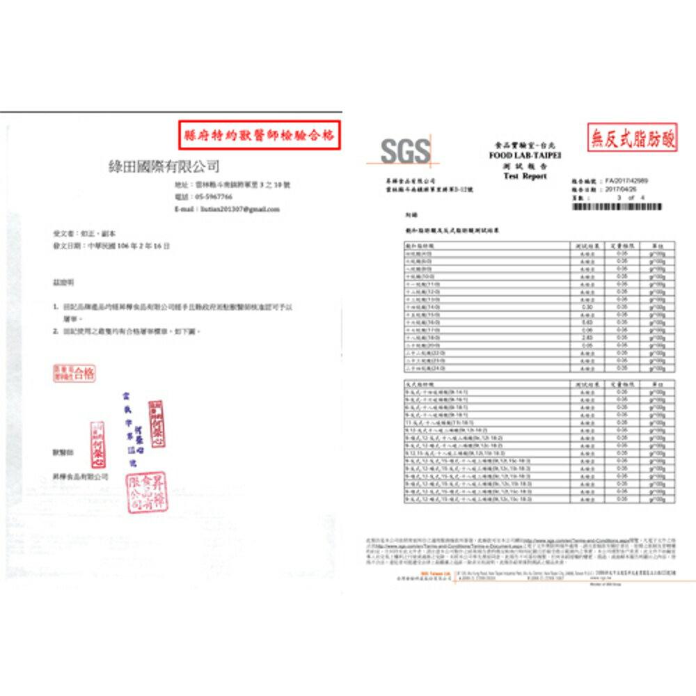 《今周刊》半年26期 贈 田記雞肉貢丸(3包) 4