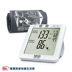 【來電享優惠】NISSEI 日本精密 手臂式電子血壓計 DSK-1031J